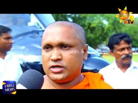 Chief incumbent of Kirivehera admitted to a private hospital