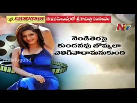 Ground Report on Neetu Agarwal Lifestyle