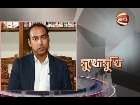 মুখোমুখি | তাবিথ আউয়াল | 11 January 2020