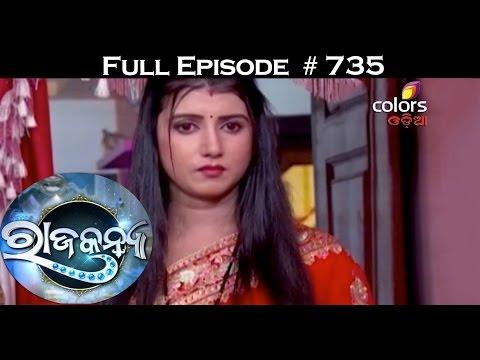 Rajakanya--19th-May-2016--ରାଜକନ୍ୟା--Full-Episode