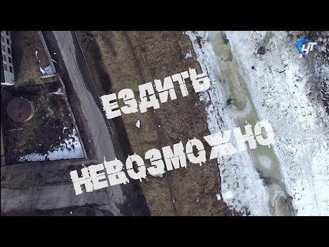 Клип новгородского рэпера на тему дорог области собирает сотни тысяч просмотров
