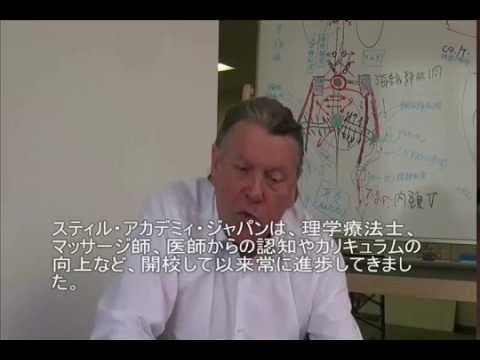 アラン・リニオンD.O.インタビュー Alain LIGNON.D.O.Interview