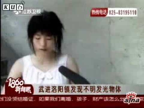 Aliens caught on tape in china rapid shape changes and gone