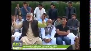 Sep 17, 2015 ... LALA ZAFAR SWATI - Duration: 4:02. Waseem Iqbal 27,972 views · 4:02. in nchangi bandi lala zafar poetry in the garden of nisar khan 2014 05...