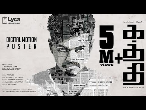 'Kaththi' – First Look – Watch Video