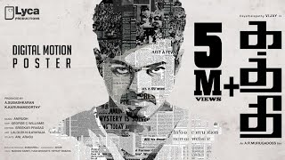 Kaththi - First Look Motion Poster | Vijay, Samantha
