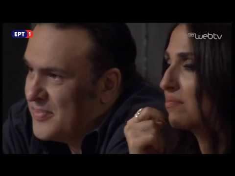 Στα Τραγούδια λέμε ΝΑΙ – «Αφιέρωμα στον Κώστα Μακεδόνα» | 23/11/2018 | ΕΡΤ