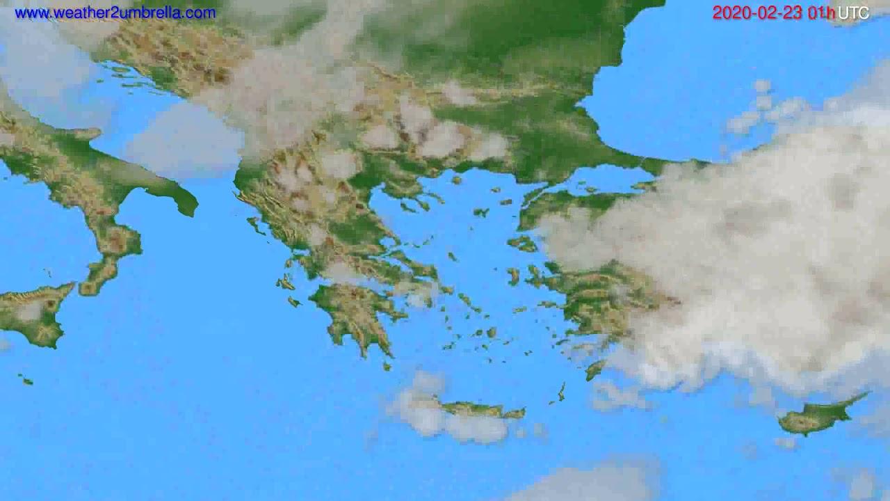 Cloud forecast Greece // modelrun: 12h UTC 2020-02-21