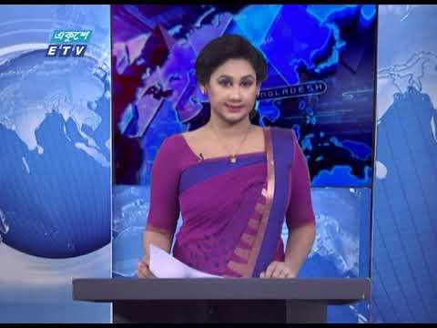 01 Am News || রাত ০১টার সংবাদ || 09 July 2020 || ETV News
