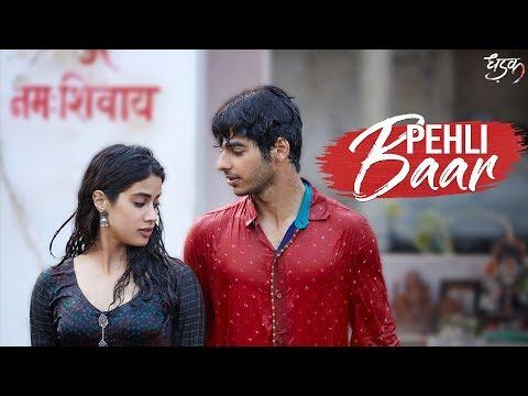 Video Pehli Baar | Dhadak | Janhvi & Ishaan | Shashank Khaitan | Ajay - Atul | In Cinemas Now download in MP3, 3GP, MP4, WEBM, AVI, FLV January 2017