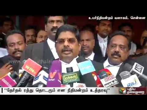 Chennai-HC-refuses-interim-stay-order-on-cancellation-of-local-body-elections--DMK-lawyer-explains