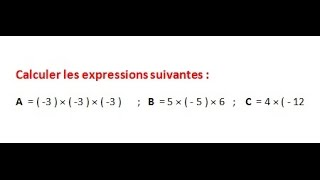 Maths 5ème - Les nombres relatifs repérage Exercice 7
