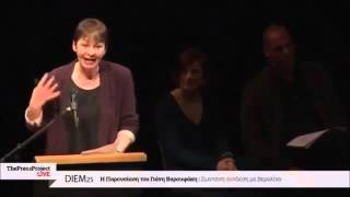 Caroline Lucas on DiEM25