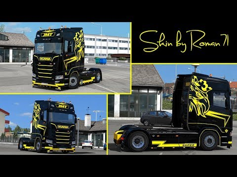 Scania New Generation S JMT Skin v1.0