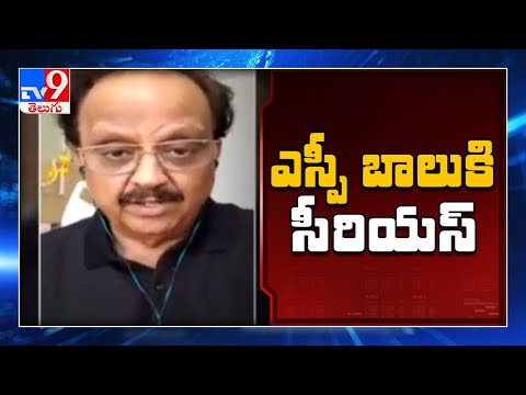 Singer SP Balasubrahmanyam's condition critical, moved to ICU