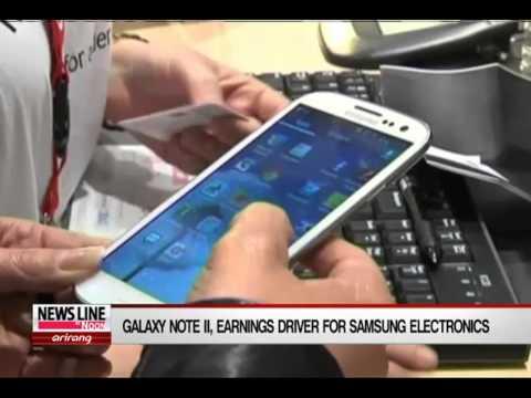Samsung Posts Record Q4 Profit [Arirang News]