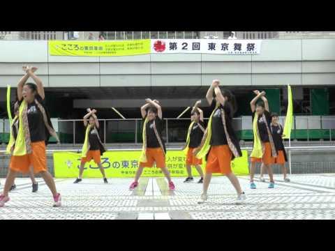 MY matsuri 第2回東京舞祭「秋」コンテスト会場演舞 八王子市立みなみ野中学校ダンス部 / 東京ラプソディ2000