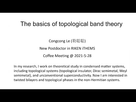 The basics of topological band theory