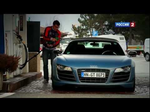 Audi R8 Тест-драйв Audi R8 GT Spyder // АвтоВести 39
