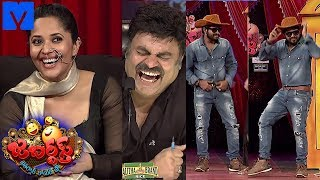 Jabardasth Latest Promo - 25th January 2018