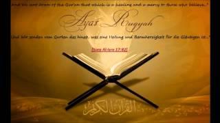 Video Ar-Ruqyah Ash-Shariah, Sihr, Jinns, Ayn, Quranheilung - Idris Abkar MP3, 3GP, MP4, WEBM, AVI, FLV September 2018