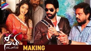 Seetha Ramuni Kosam Movie Making 2017
