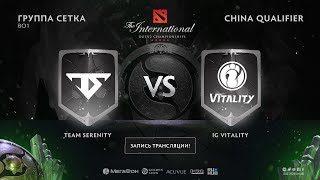 Team Serenity vs iG Vitality, The International CN QL [Adekvat]