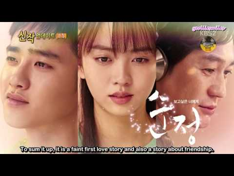 [ENG] KBS I Love Movie Pure Love Preview
