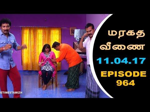 Maragadha Veenai Sun TV Episode 964 11/04/2017