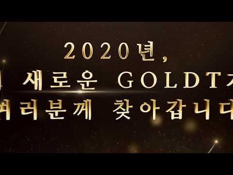 2020 GOLDT, HAPPY NEW YEAR!!