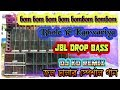 Download Lagu Bhola Ye Kanwariya 2019 Dj Hard Jbl Drop Bass (Bhojpuri Shivratri Special) Dj KD Remix 2019 Mp3 Free