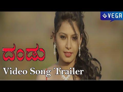Dandu-Video Song Trailer