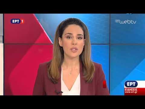 Σύντομο δελτίο ειδήσεων 09:00 από την ΕΡΤ1