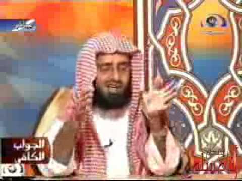 تحريم الغيبه وظلم المسلمين