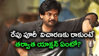 Director Puri Jagannadh responded over Tollywood Drug Mafia case. He said he didn't do any comments so far on any one while clarifying that .
