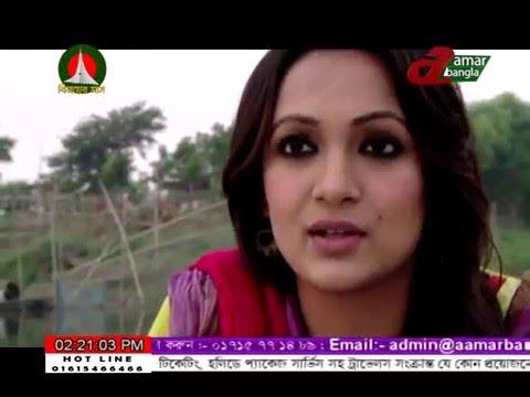 sojol and bindhu romantice bangla  natok nil panjabi part 1