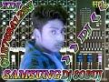 DJ Sobuj লাইলা