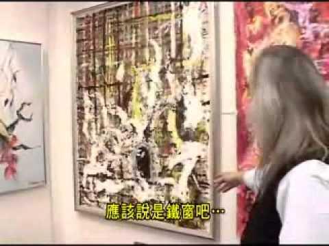 2011年圓缺影展-耀眼的碎片
