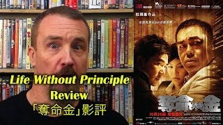 Nonton Life Without Principle           Movie Review Film Subtitle Indonesia Streaming Movie Download