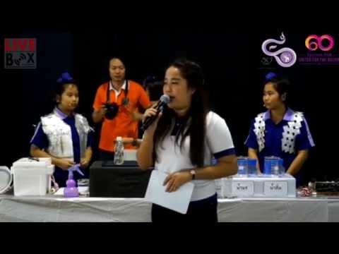 การแข่งขัน Science Show ตอนที่ 2