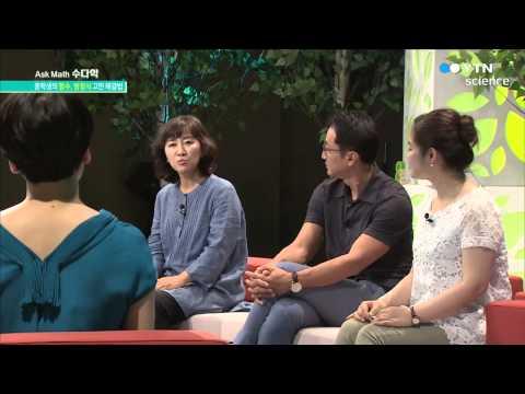 [사이언스 TV] 수다학 학년별, 가장 어려운 단원은