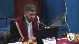 مناقشة رسالة ماجستير الباحث احمد الاسطل