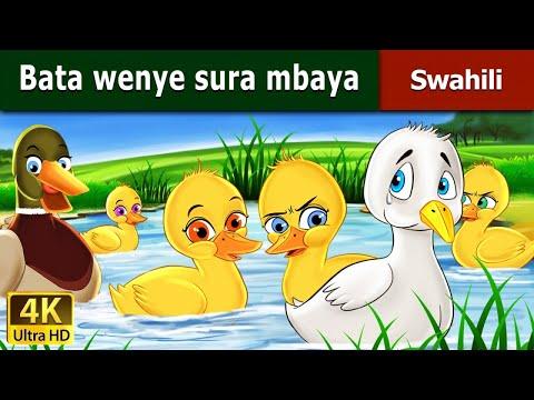 Bata wenye sura mbaya - Hadithi za Kiswahili - Katuni za Kiswahili - 4K UHD - Swahili Fairy Tales