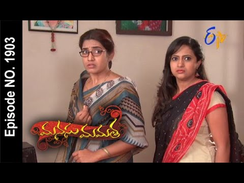 Manasu Mamata | 27th February 2017 | Full Episode No 1903