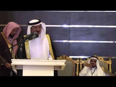 الحفل الخطابي للمعايدة قبيلة الراشد من الفردة قبيلة حرب 1436هـ