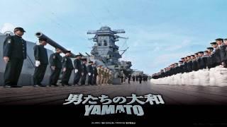 Otokotachi no Yamato - Elegy of Men - OST