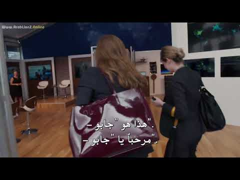 The Final Year 2017 NORDiC 1080p WEB DL ArabLionZ Online Taha