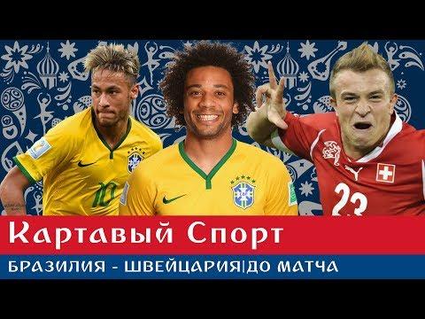 Картавый Спорт. Провал фаворитов - DomaVideo.Ru