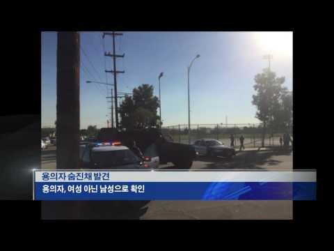 [대선특보]아주사 투표소 인근 총격 1명 사망 11.8.16 KBS America News