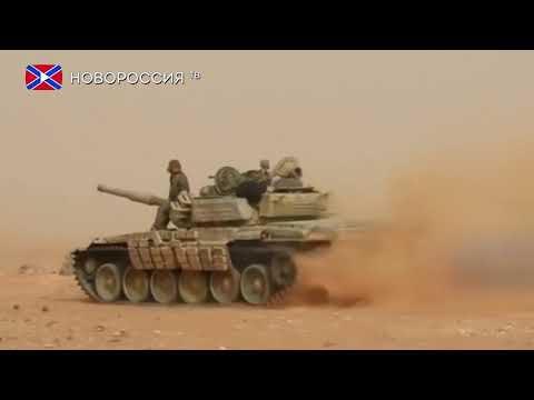 Россия собирается полностью разгромить ИГ
